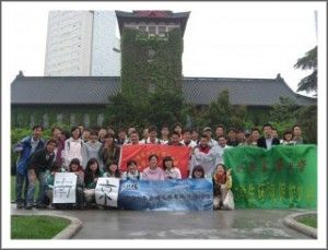 Youth Profile #11: China's young activists out to prove they do care about climate change