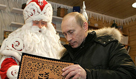 A letter on behalf of the climate to Russia's Father Christmas