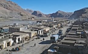 Afghanistan joins Kyoto Protocol