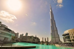 UAE to invest £1bn in UK green energy fund - report