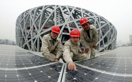 Eu And China Reach Amicable Solution To Solar Trade Dispute