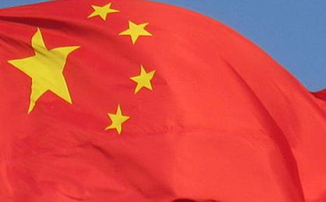 China flag_466