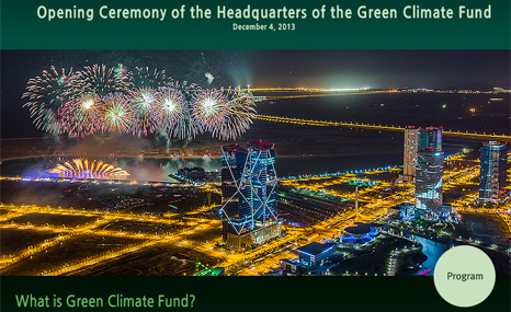 The Green Climate Fund will be hosted in the G-Tower in Songdo (Pic: GCF)