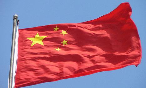 china flag flickr nagyman 466px