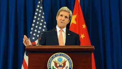Kerry-China