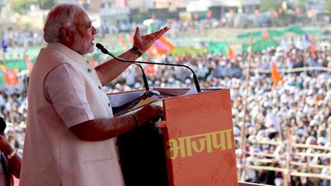Pic: Narendra Modi/Flickr