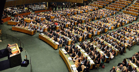Pic: Ured Predsjednika Republike Hrvatske/Flickr