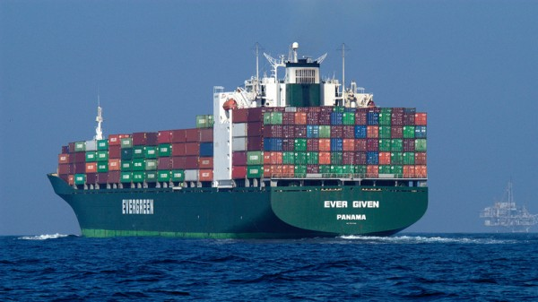 Shipping is responsible for 2-3% of global greenhouse gas emissions (Pic: National Ocean Service)