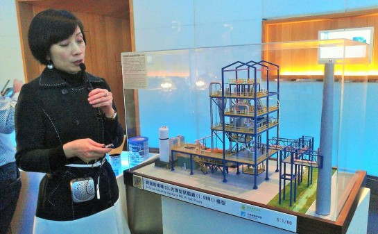 A model of the award-winning carbon capture technology developed at ITRI (Pic: Megan Darby)