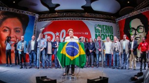 Five environmental challenges for Dilma Rousseff's second term