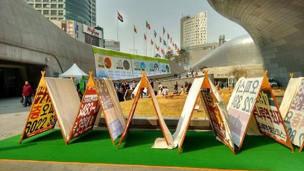 Dongdaemun Design Plaza, Seoul (Pic: Megan Darby)