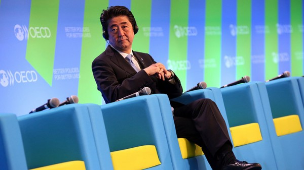 Japan's G7 pledge at odds with domestic climate goals