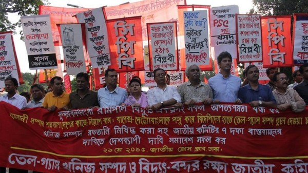 Marchers demand a halt to plans for the Rampal coal power station