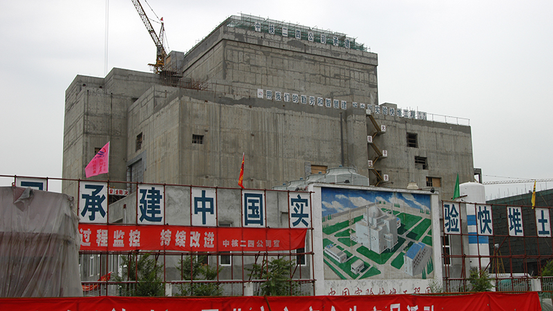 China's first experimental fast breeder reactor under construction in 2004. (Flickr/ Petr Pavlicek/IAEA)