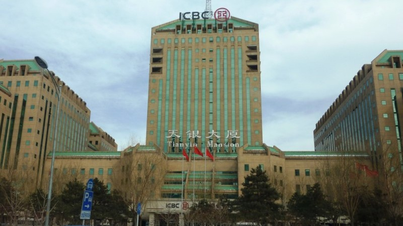 Top Chinese bank ICBC plans to screen loans for environmental risk Wikimedia Commons/RudolfSimon)
