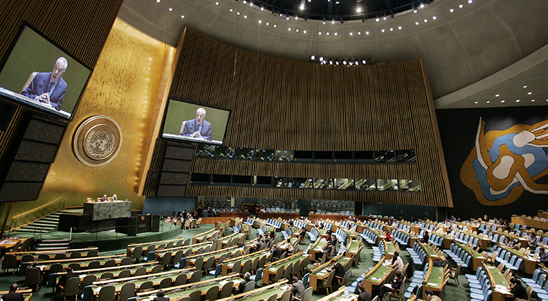 View of the General Assembly Hall during the 2nd plenary meeting of the 64th session of the General Assembly.