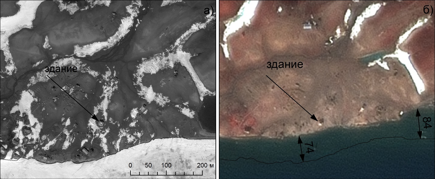 Satellite images of Vize island in 2009 and 2016 illustrate the extent of erosion (Pic: WWF Russia)