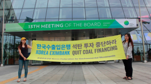 Green Climate Fund urged to blacklist coal-funding agencies
