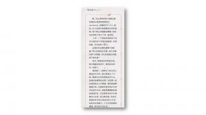 #MeToo reaches China's NGOs