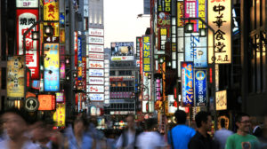 Japan sets carbon neutral goal with focus on capturing emissions